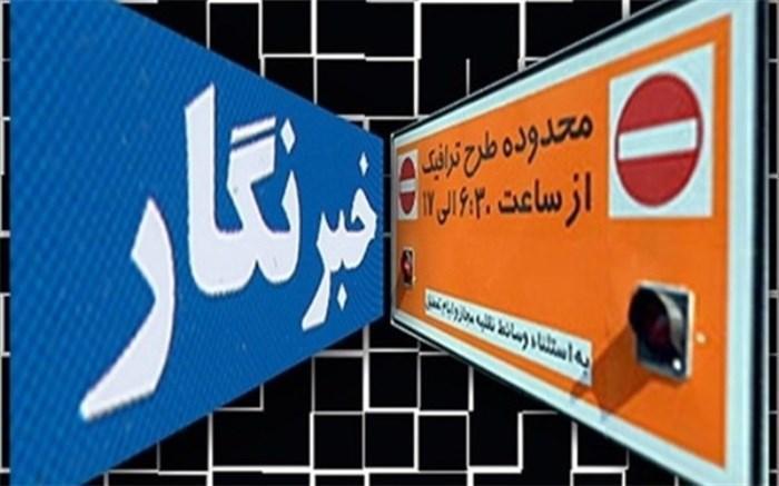 بارگذاری اسامی خبرنگاران در سامانه شفافیت شهرداری تهران، طی هفته آینده